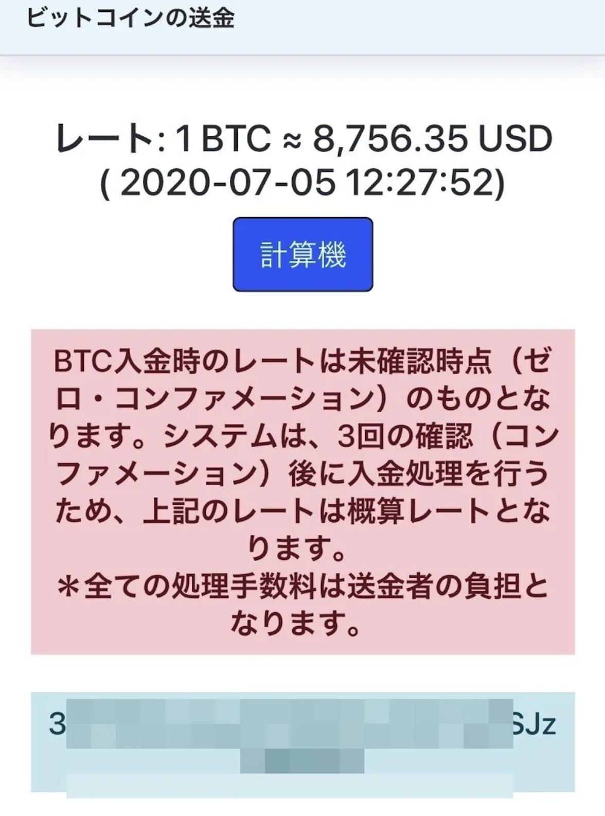 私はどのようにビットコインで購入できますか